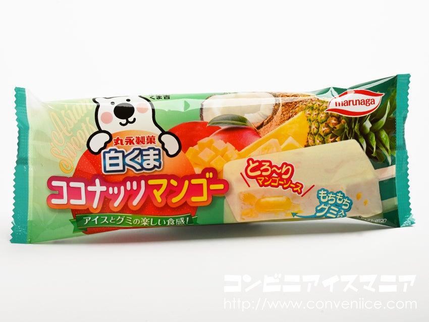 丸永製菓 白くま ココナッツマンゴー