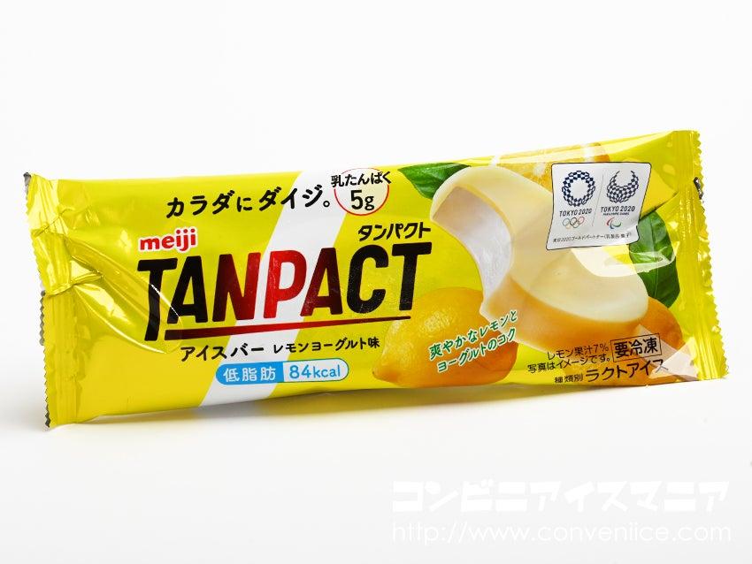 明治 タンパクトアイスバー レモンヨーグルト味
