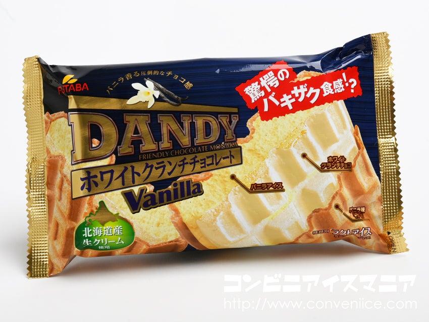 フタバ食品 DANDY(ダンディ) バニラ
