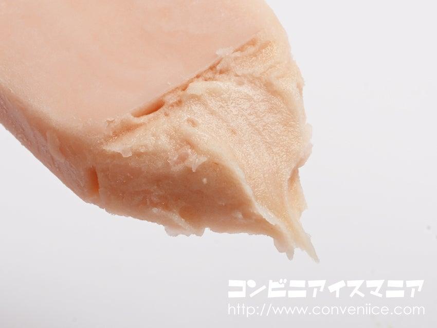 ウチカフェ 日本のフルーツ 佐藤錦