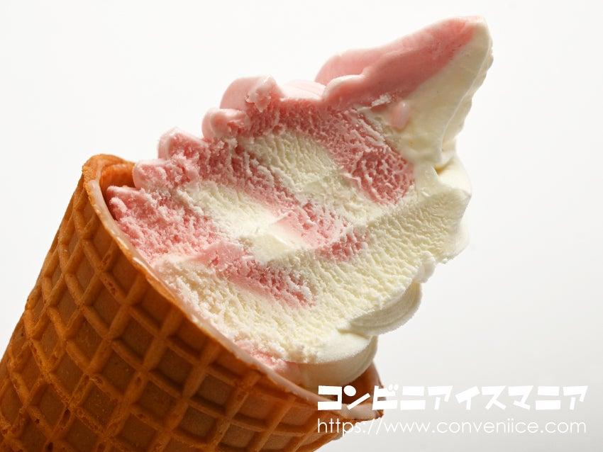 ロッテ ワッフルコーン 甘熟白桃&バニラ