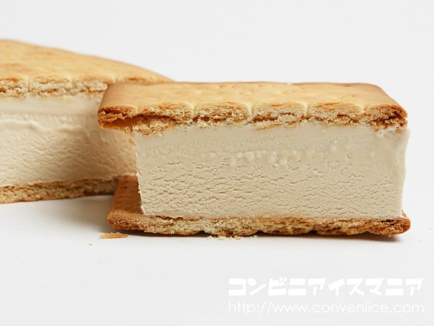 森永製菓 ビスケットサンド 午後の紅茶ミルクティー