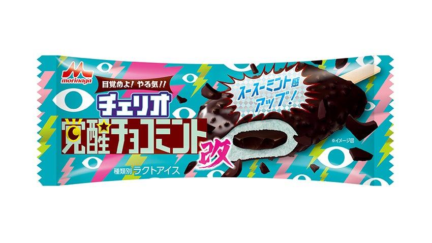 森永乳業 チェリオ 覚醒チョコミント 改