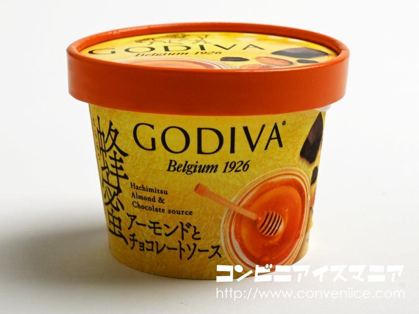 ゴディバ(GODIVA) 蜂蜜アーモンドとチョコレートソース