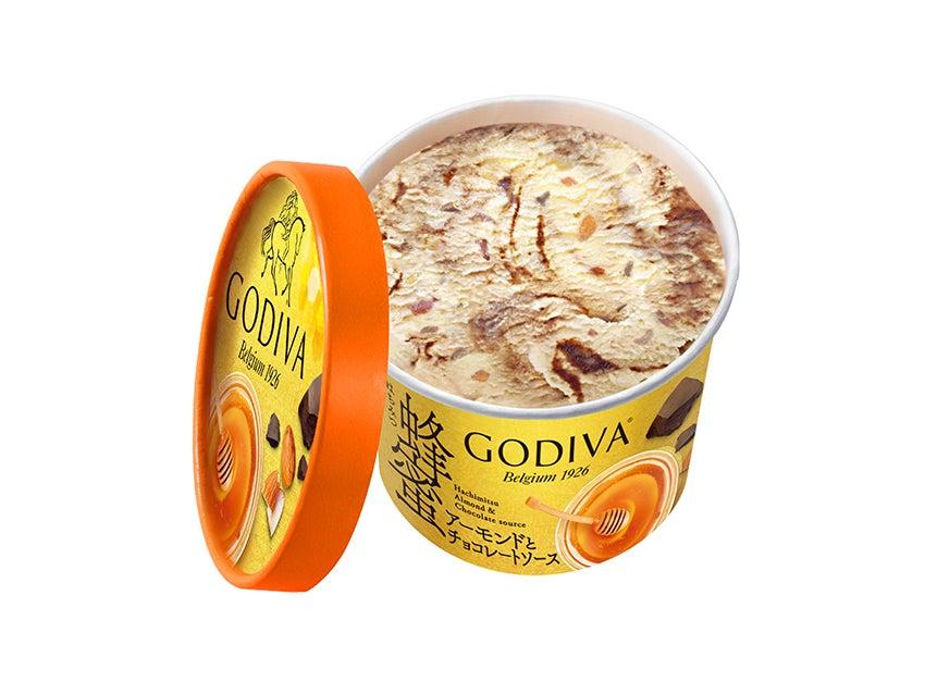 ゴディバ 蜂蜜アーモンドとチョコレートソース