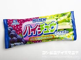 森永製菓 ハイチュウアイスバー グレープ&グリーンアップル