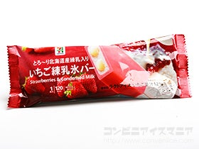 セブンプレミアム いちご練乳氷バー