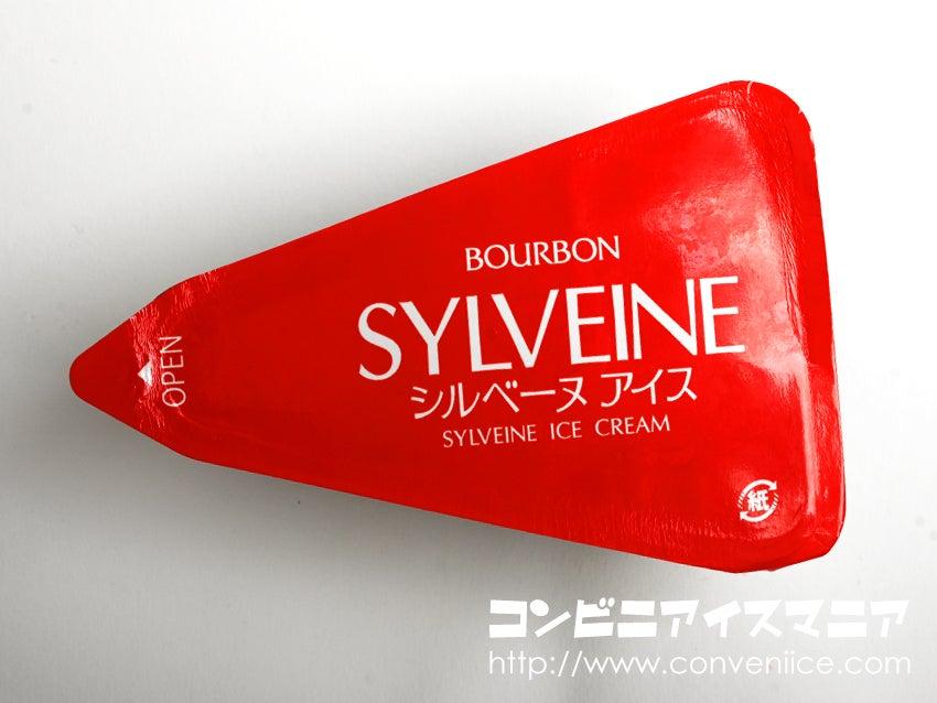 ブルボン シルベーヌアイス
