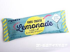 Hanakoと一緒に作った「レアチーズ ピーチレモネードアイスバー」