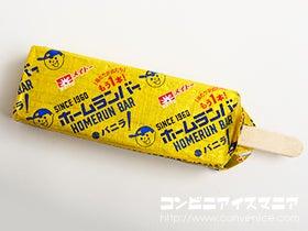 ホームランバー® バニラ 銀紙アソート60周年記念パッケージ