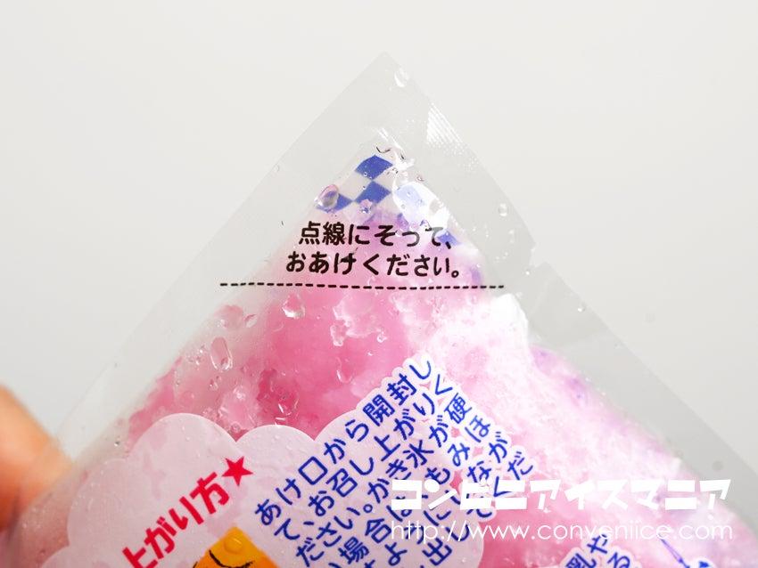 フタバ食品 かき氷 いちご味