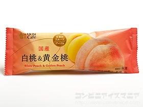 ウチカフェ 日本のフルーツプレミアム 白桃&黄金桃