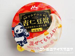 森永乳業 ナタデココ in 杏仁豆腐