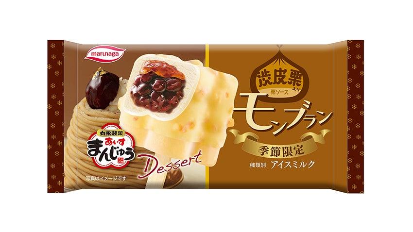 丸永製菓 あいすまんじゅう Dessert モンブラン