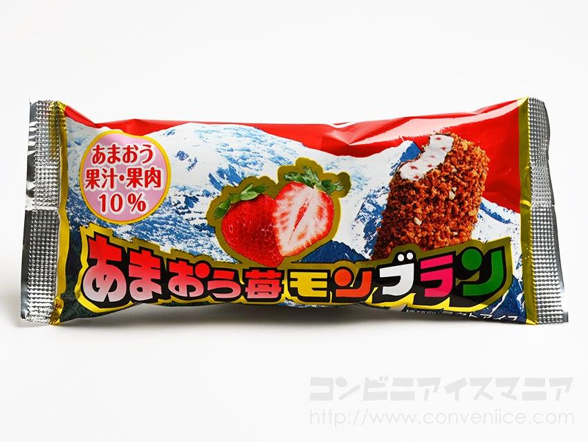 竹下製菓 あまおう苺モンブラン