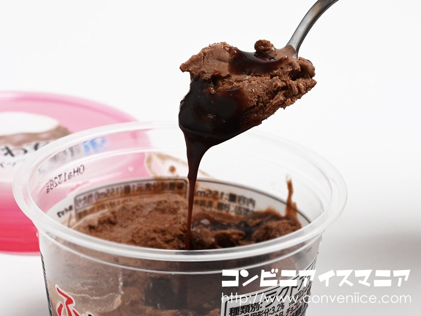赤城乳業 ふわもり氷 ホイップ&チョコレート