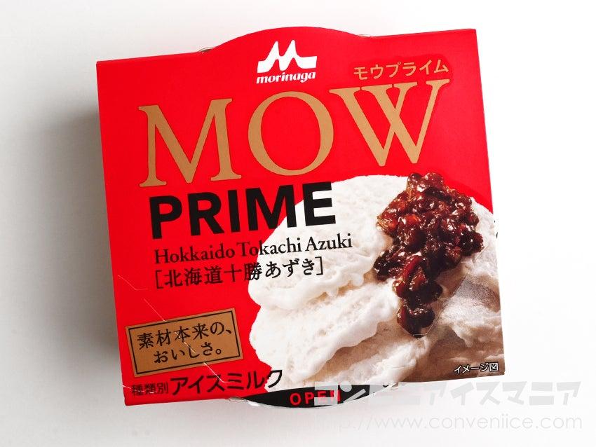 森永乳業 MOW PRIME(モウプライム) 北海道十勝あずき