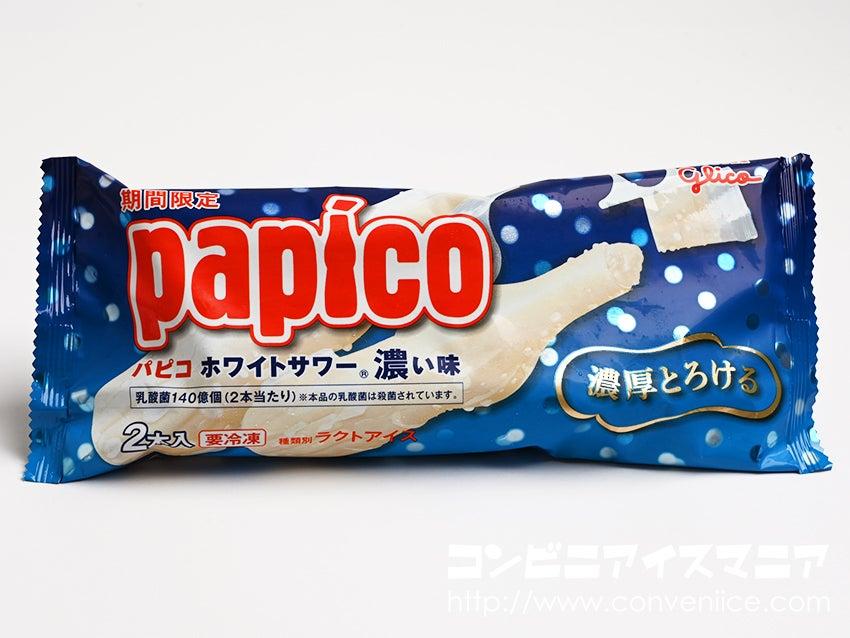 グリコ パピコ ホワイトサワー濃い味