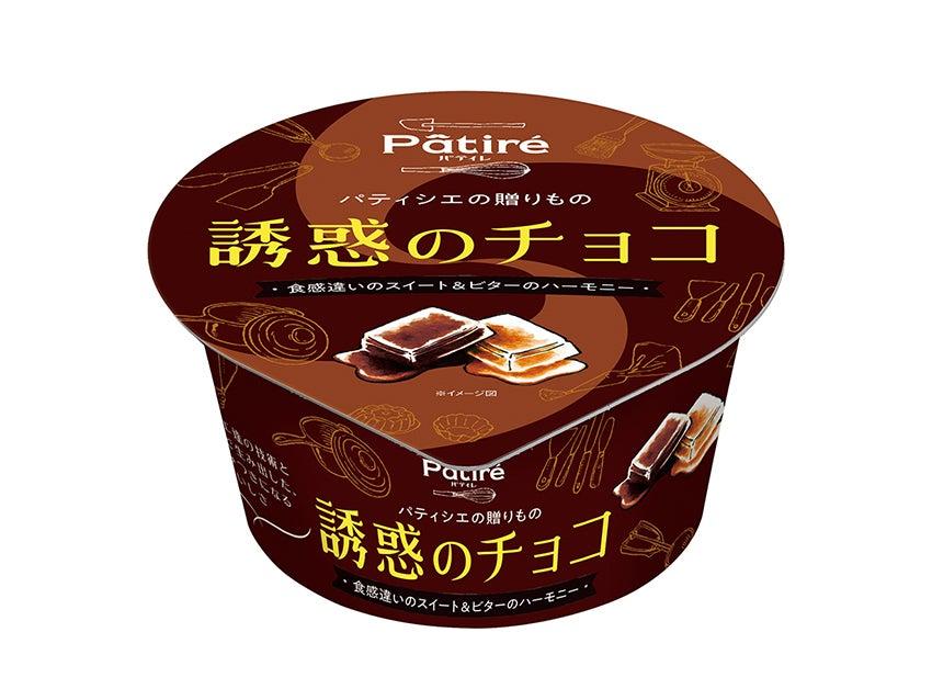 協同乳業 Pâtiré(パティレ)誘惑のチョコ