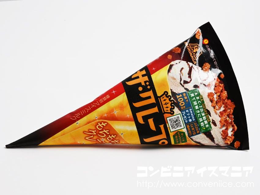 森永製菓 ザ・クレープ チョコ& バニラ