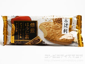 "<span class=""title"">辻利 焙煎ほうじ茶 チョコレート&クランチ</span>"