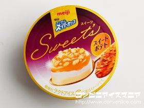 明治エッセル スーパーカップ Sweet's スイートポテト