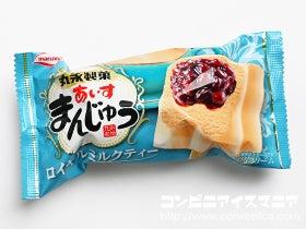 丸永製菓 あいすまんじゅう ロイヤルミルクティー