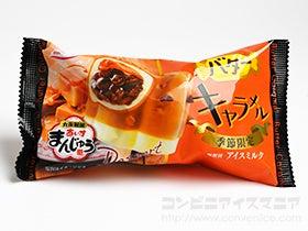 丸永製菓 あいすまんじゅう Dessert バターキャラメル
