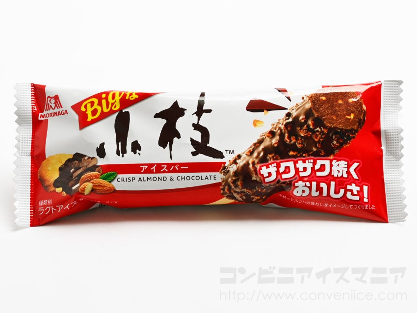 森永製菓 小枝アイスバー クリスプアーモンド&チョコレート