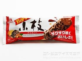 "<span class=""title"">小枝アイスバー クリスプアーモンド&チョコレート</span>"