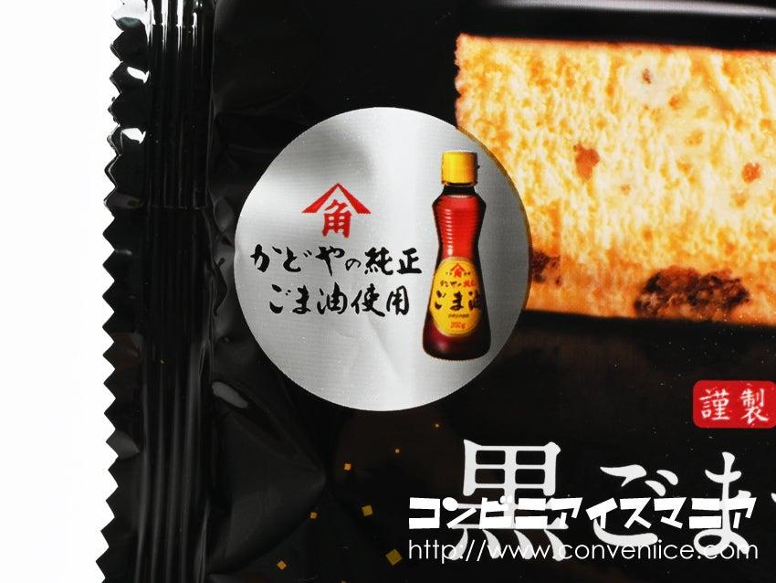 小島屋乳業製菓 謹製コク旨ごまアイス 黒ごまチーズケーキ