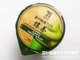 セブンゴールド 金の抹茶アイス