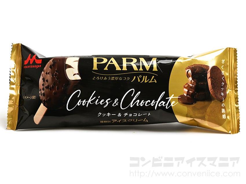 森永乳業 PARM(パルム) クッキー&チョコレート