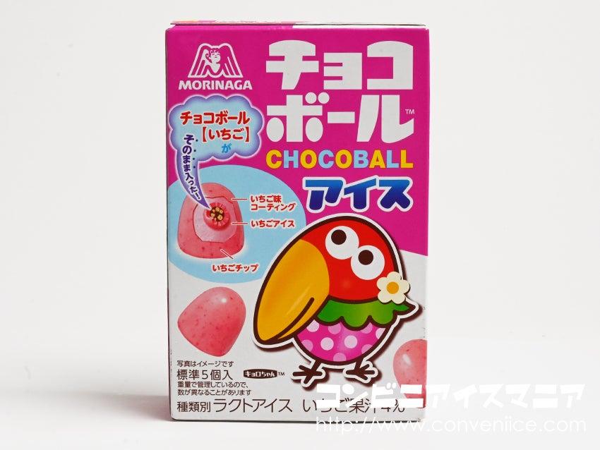 森永製菓 チョコボールアイス いちご