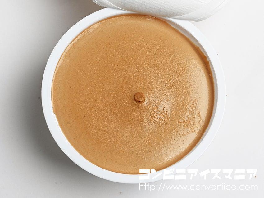 赤城乳業 ダルゴナコーヒーアイス