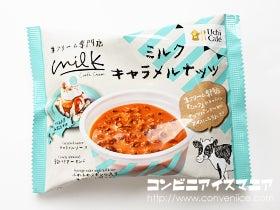 "<span class=""title"">Uchi Café×Milk ミルクキャラメルナッツ</span>"