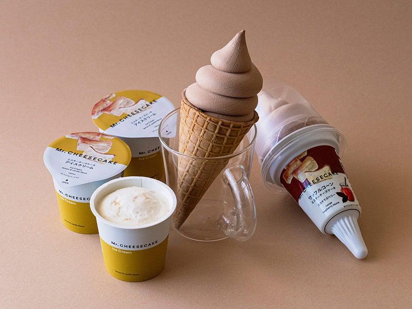 セブンイレブン ミスターチーズケーキ アイスクリーム