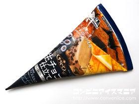 森永製菓 ザ・クレープ 生チョコ仕立て