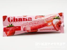 ロッテ ガーナ(Ghana)チョコ&クッキーサンド 恋味いちご