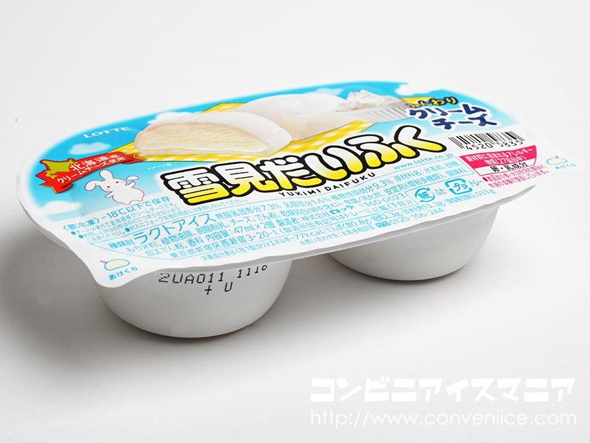 ロッテ 雪見だいふく ふんわりクリームチーズ