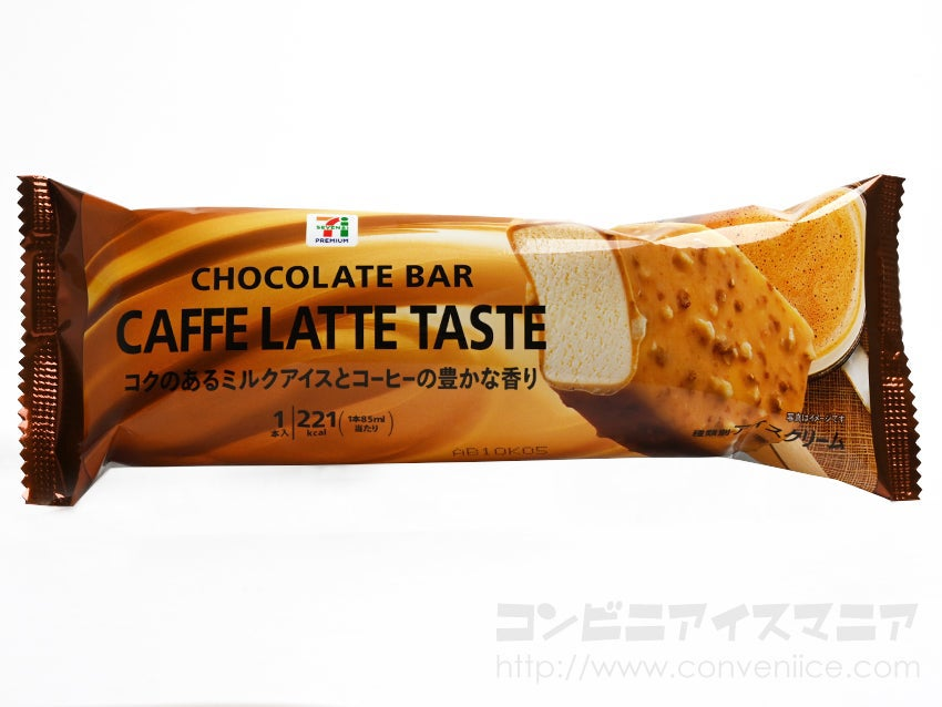 "<span class=""title"">カフェラテチョコレートバー</span>"