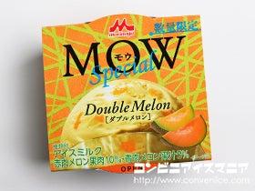 "<span class=""title"">MOW (モウ)  スペシャル ダブルメロン</span>"