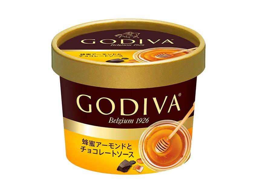GODIVA(ゴディバ) 蜂蜜アーモンドとチョコレートソース