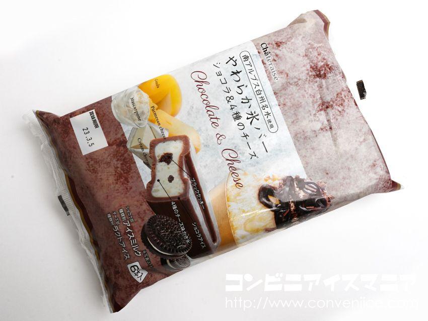 シャトレーゼ『やわらか氷バー ショコラ&4種のチーズ』