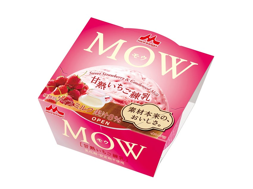 森永乳業 MOW(モウ) 甘熟いちご練乳
