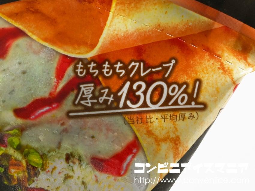 森永製菓 ザ・クレープ ピスタチオ&ラズベリー
