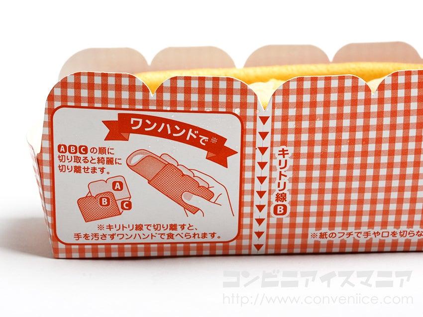 ウチカフェ シナモン香るりんごとキャラメルケーキアイス