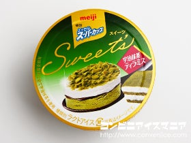 明治エッセル スーパーカップ Sweet's 宇治抹茶ティラミス