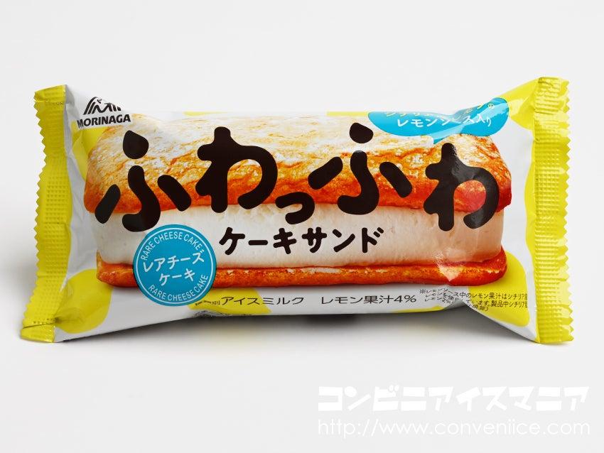 森永製菓 ふわふわケーキサンド レアチーズケーキ