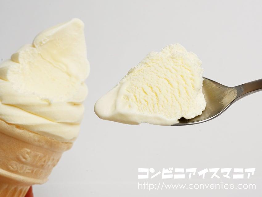 オハヨー乳業 ジャージー牛乳ソフト ミルク